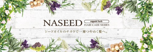NASEED-CARE_D